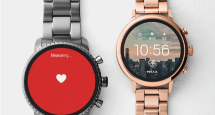 f045f13be Fossil announces new update to Android Wear watches with HR tracking ...