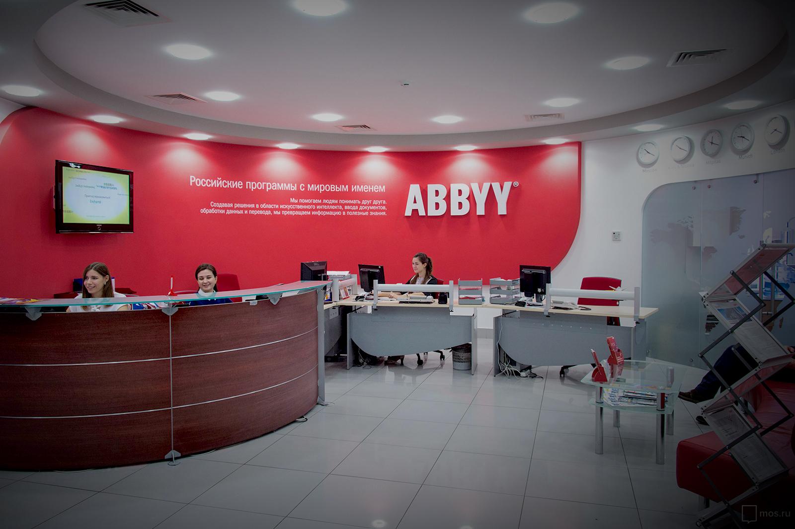 Abbyy leaked 203,000 sensitive customer documents in server