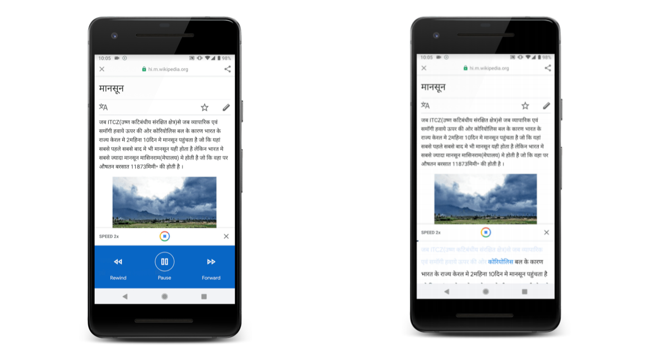 Google Go search app for emerging markets can now read out website