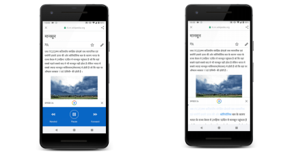 google voice search   TechCrunch