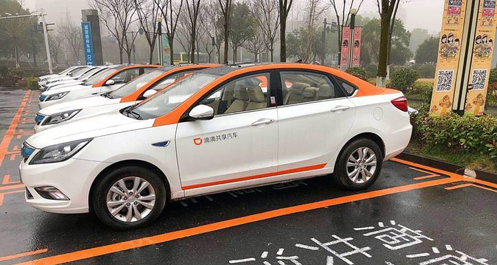 China's Didi beefs up its newly-independent car services business with an acquisition image016