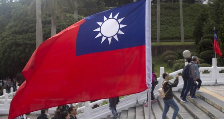 Qualcomm settles antitrust case in Taiwan taiwan flag