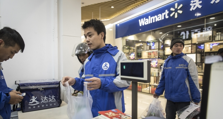 Walmart co-leads $500M investment in Chinese online grocery service Dada-JD Daojia walmart china