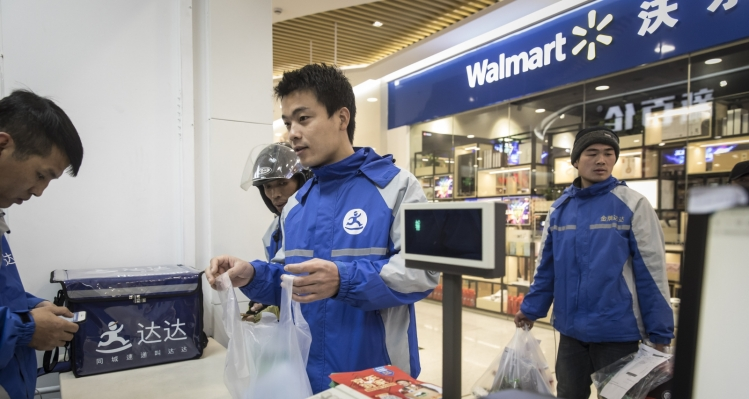 Walmart co-leads $500M investment in Chinese online grocery service Dada-JD Daojia