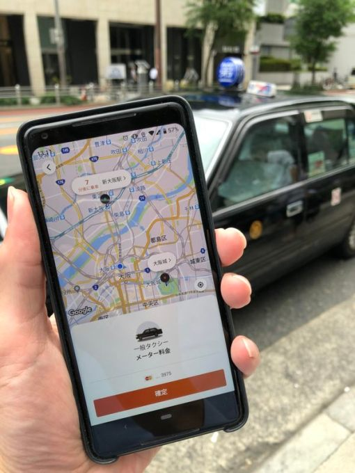 China's Didi Chuxing launches taxi-hailing service in Japan 075C4037 938D 45AA 93FE 1F689D046072