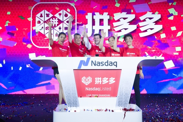 China's secret startup advantage: liquidity GettyImages 1008177868