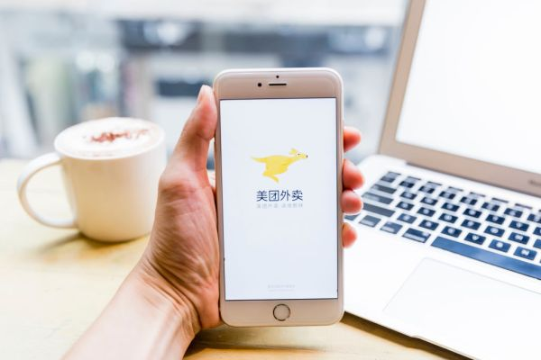 Meituan reportedly targets $55B valuation for Hong Kong IPO, leading to concerns that may be too high