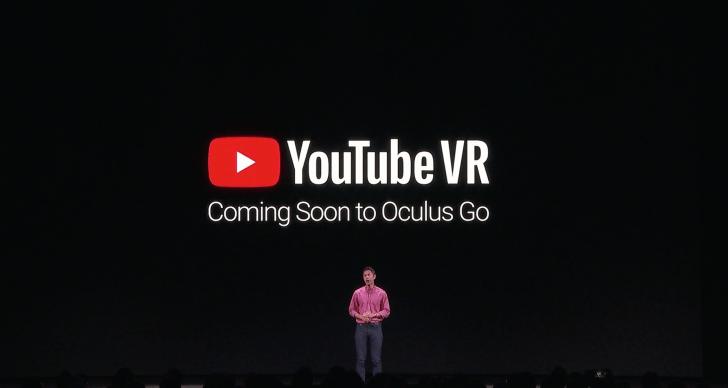 7e339453ea2c Techmeme  YouTube s VR app is coming to Oculus Go (Lucas Matney TechCrunch)