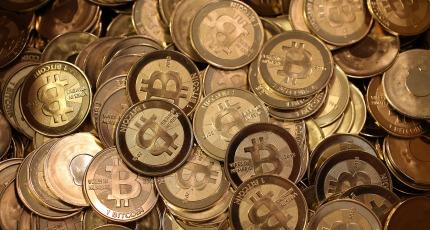 bitcoin cryptocurrency vertė)