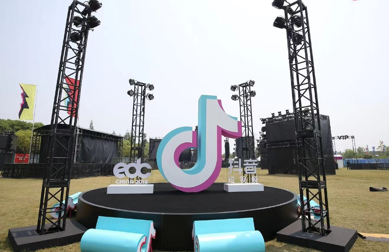 TikTok parent ByteDance sues Chinese news site that ...