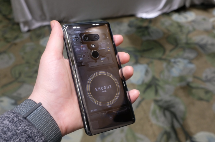 Image result for HTC Exodus 1  pic