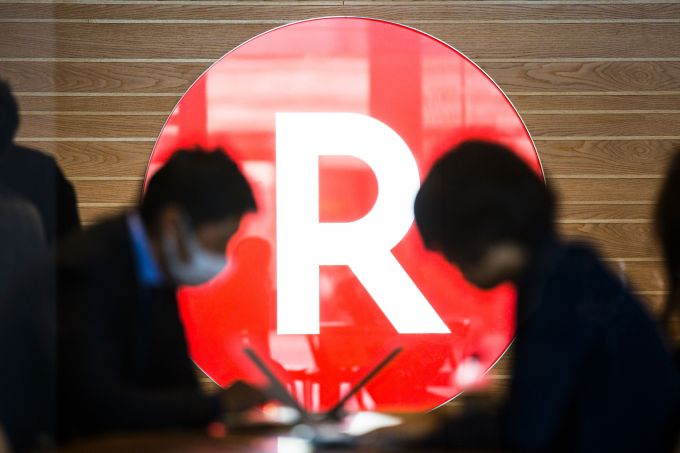 Rakuten has SoftBank in its sights GettyImages 623799220