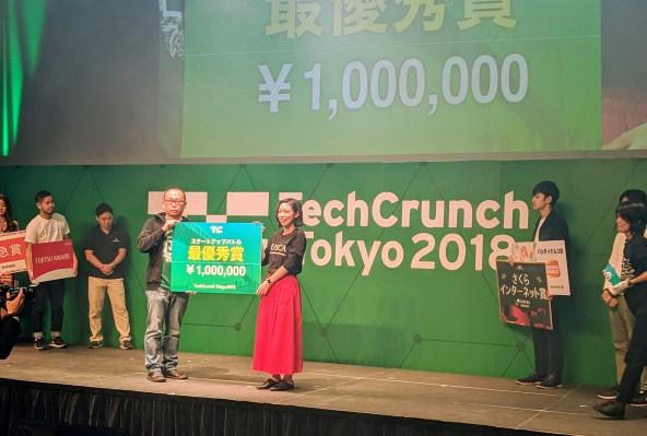 Musca is the winner of TechCrunch Battlefield Tokyo 2018 MVIMG 20181116 190124