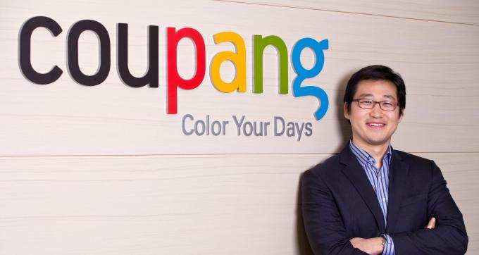 Korean e-commerce firm Coupang raises $2 billion from SoftBank's Vision Fund coupang 2