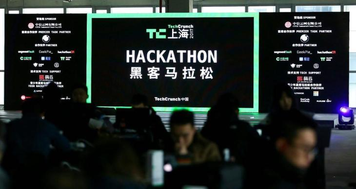 Calling all hackers! Join us for TechCrunch China's Shenzhen Hackathon on Nov 17 hackathon tc china1
