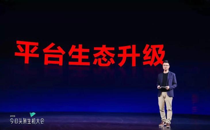 China's hottest news app Jinri Toutiao announces new CEO