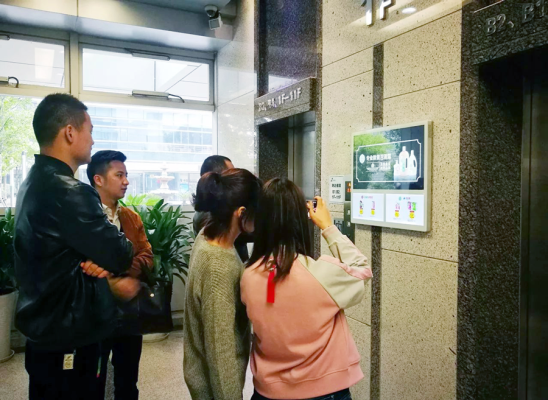 Baidu leads $300M investment to bring its search smarts to elevator ads thumbnail