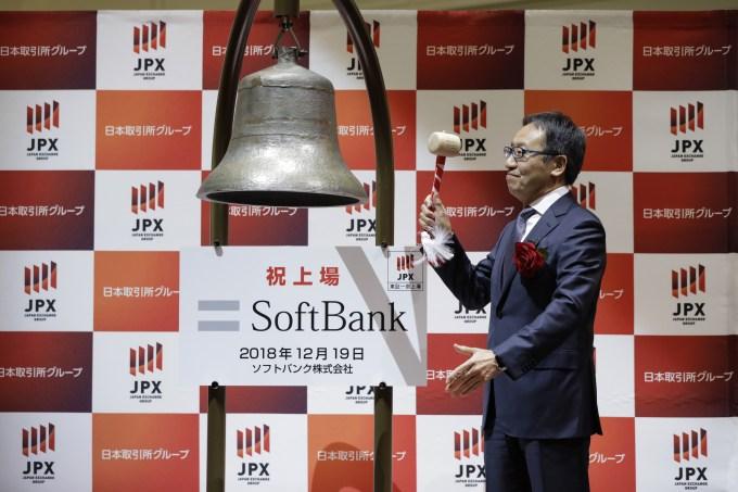 Huawei sues America as SoftBank spends more money
