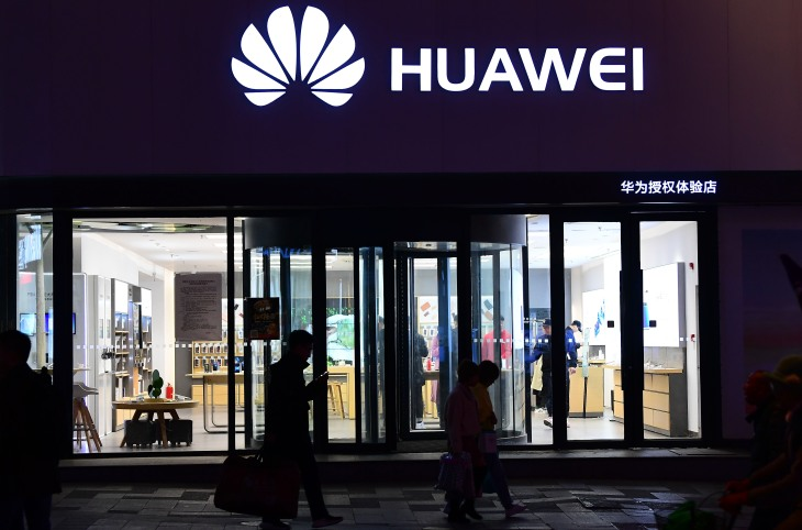 Huawei Stores In China