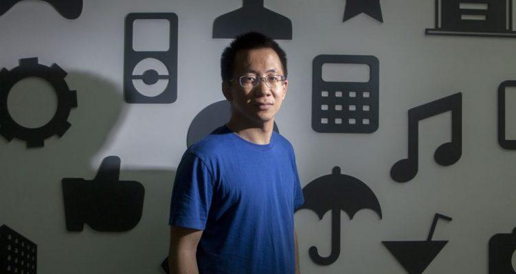 TikTok Owner ByteDance's Long-awaited Chat App is Here