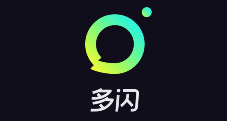 TikTok is giving China a video chat alternative to WeChat Screen Shot 2019 01 15 at 5