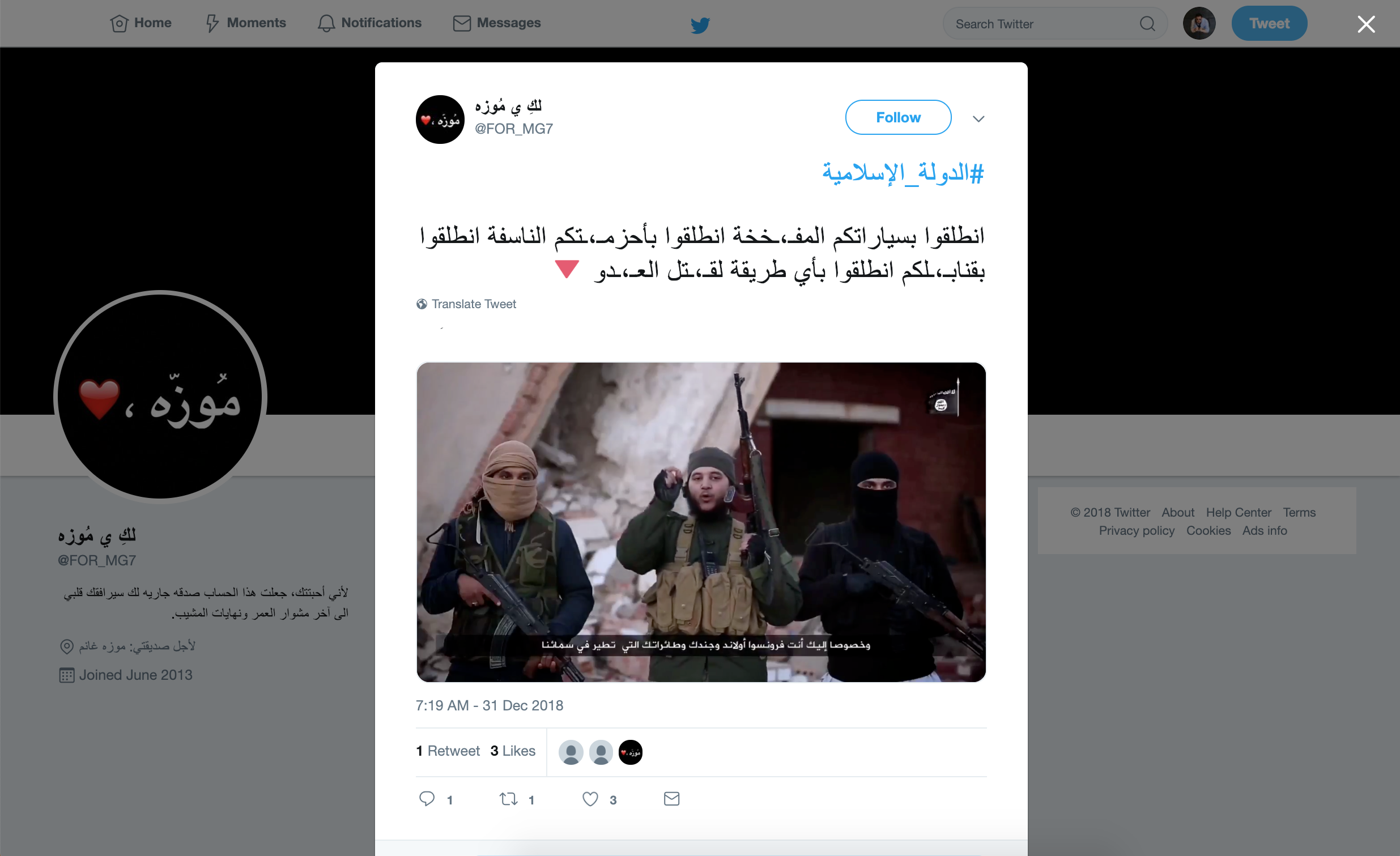 Hackers are spreading Islamic State propaganda by hijacking