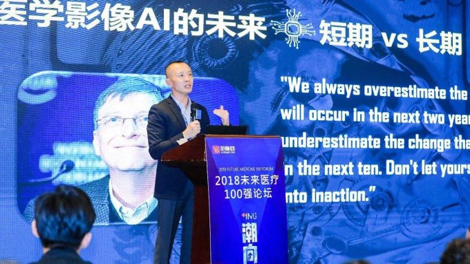 Two former Qualcomm engineers are using AI to fix China's healthcare problem