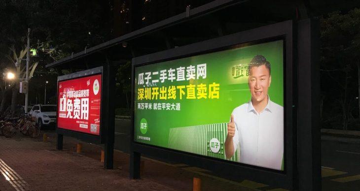 Quy tam nhin Softbank dau tu 1,5 ti USD vao nen tang buon o to cu o Trung Quoc