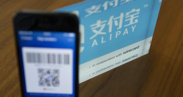 Alibaba's Ant Financial buys UK currency exchange giant