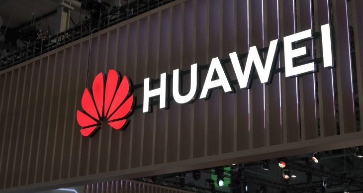 Huawei launches AI-backed database to target enterprise