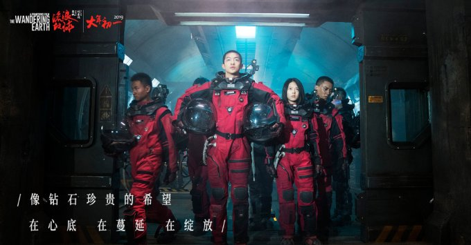 wandering earth 2  It isn't just apps. China's cinemas broke records during Lunar New Year wandering earth 2