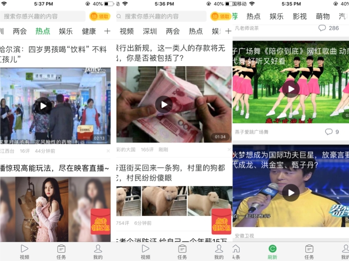 China's Qutoutiao is burning millions of dollars to take on TikTok parent