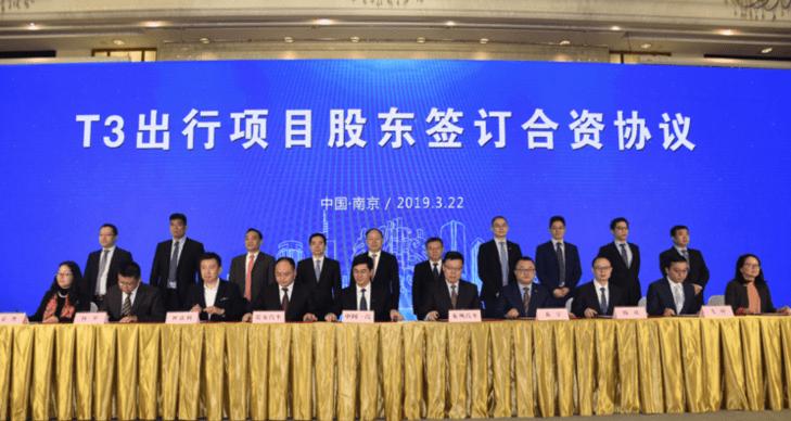 Alibaba, Tencent and other major names form $1.45B ride-hailing venture Screen Shot 2019 03 27 at 12