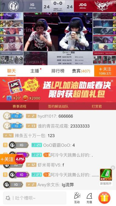 Douyu, China's Twitch backed by Tencent, ...