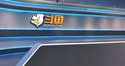 Douyu, China's Twitch backed by Tencent, files for a $500M U S  IPO