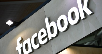 Facebook To Launch Officially Licensed Music Videos In The Us Next Month Techcrunch