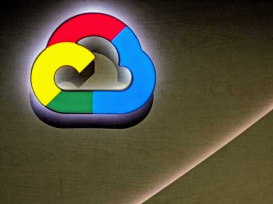 QnA VBage Google Cloud Run brings serverless and containers together