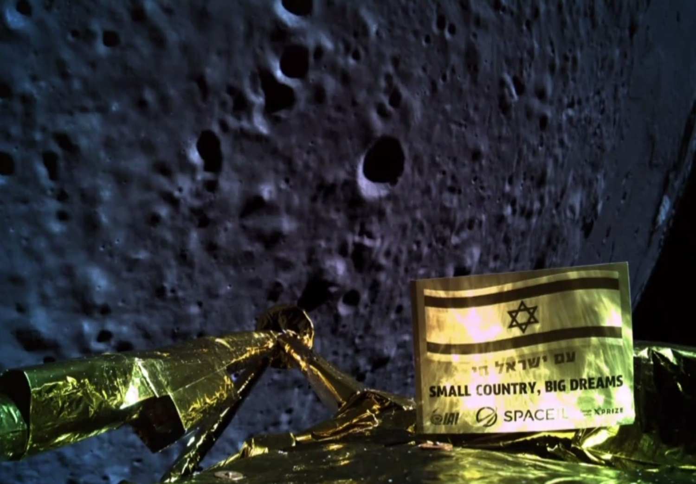 beresheet lander moon
