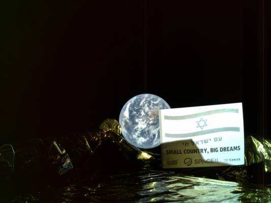 After its first attempt botched the landing, SpaceIL commits to second Beresheet lunar mission