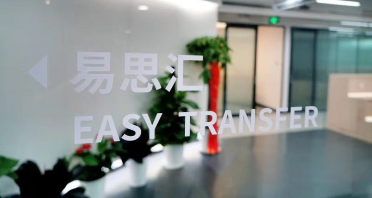 Easy Transfer processes billions of dollars in tuition for overseas Chinese students