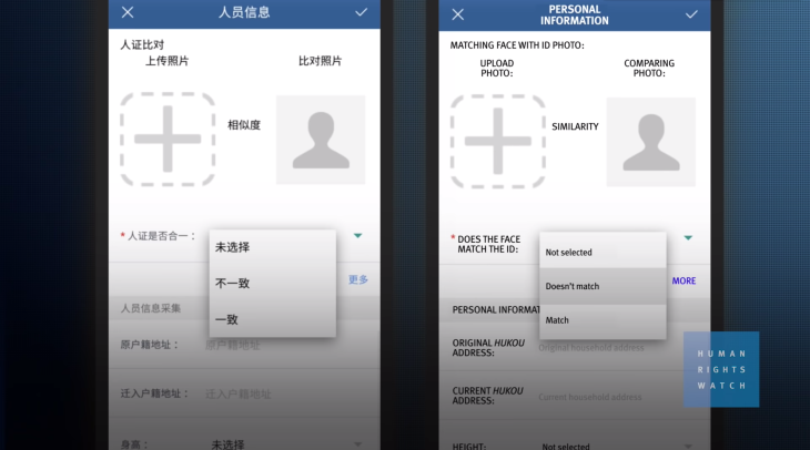 Details emerge of China's 'Big Brother' surveillance app