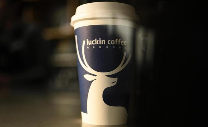 Startups Weekly: les VCs se saoulent au démarrage des boissons luckin coffee 1