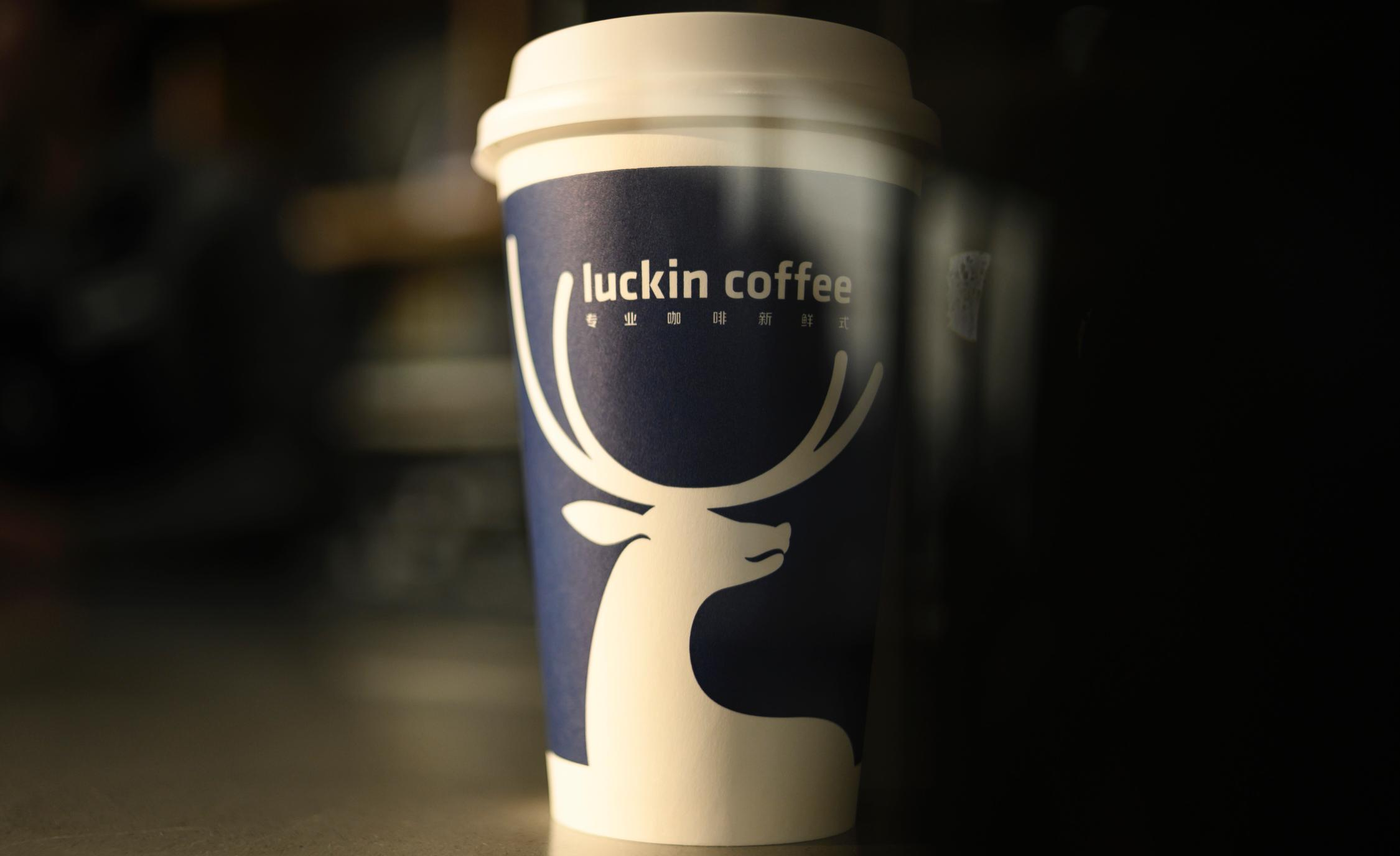 Chinese chain Luckin Coffee still can't catch a break