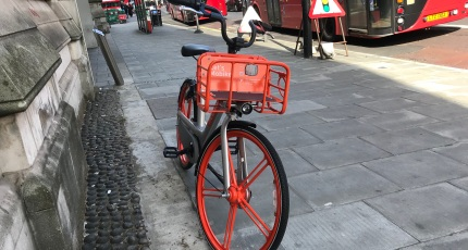Execs at Mobike, the bike sharing startup, are raising $20M