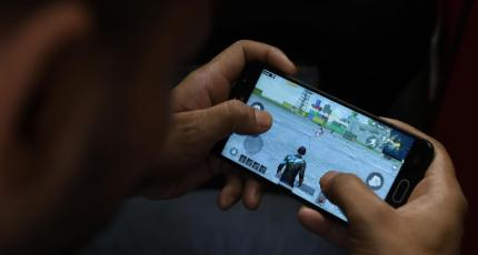 Tencent replaces hit mobile game PUBG with a Chinese government