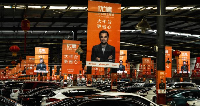 China's used car marketplace Uxin to raise $230M via convertible notes