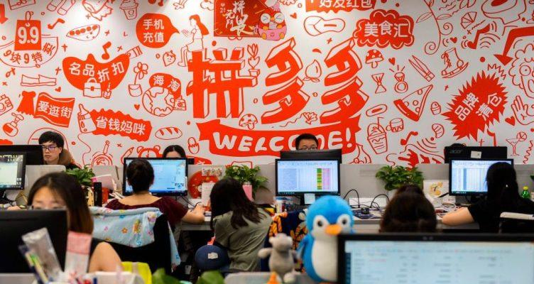 Pinduoduo สิ้นสุดตำแหน่งในฐานะผู้เล่นอีคอมเมิร์ซที่ใหญ่เป็นอันดับสองของจีน thumbnail