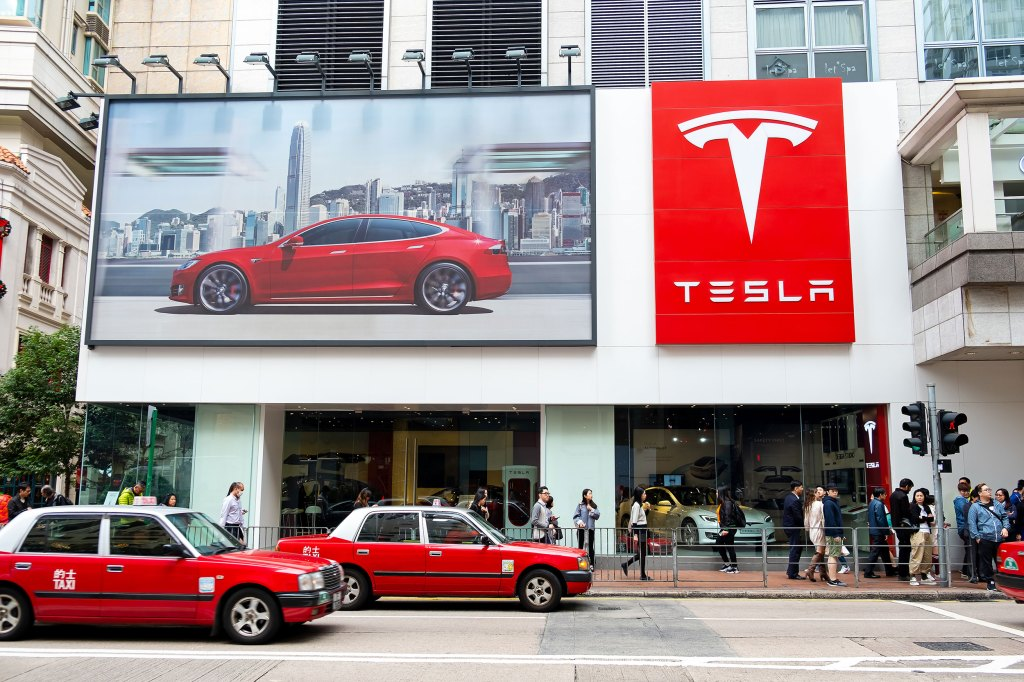 Tesla vehicle fire in Shanghai caused by single battery module