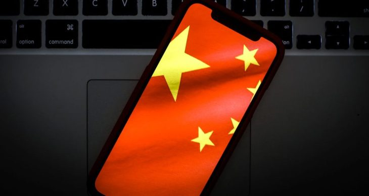 China says apps should get user consent before tracking