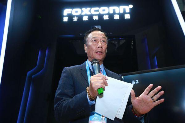 เทอร์รี่โกลาออกจากตำแหน่งประธาน Foxconn เป็นประธานไต้หวัน thumbnail